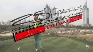 Omega Dubai Desert Classic Banner